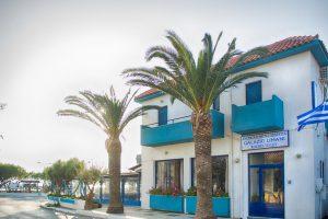 Ξενοδοχείο Γαλάζιο Λιμάνι