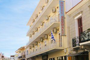 Ξενοδοχείο Sevdali