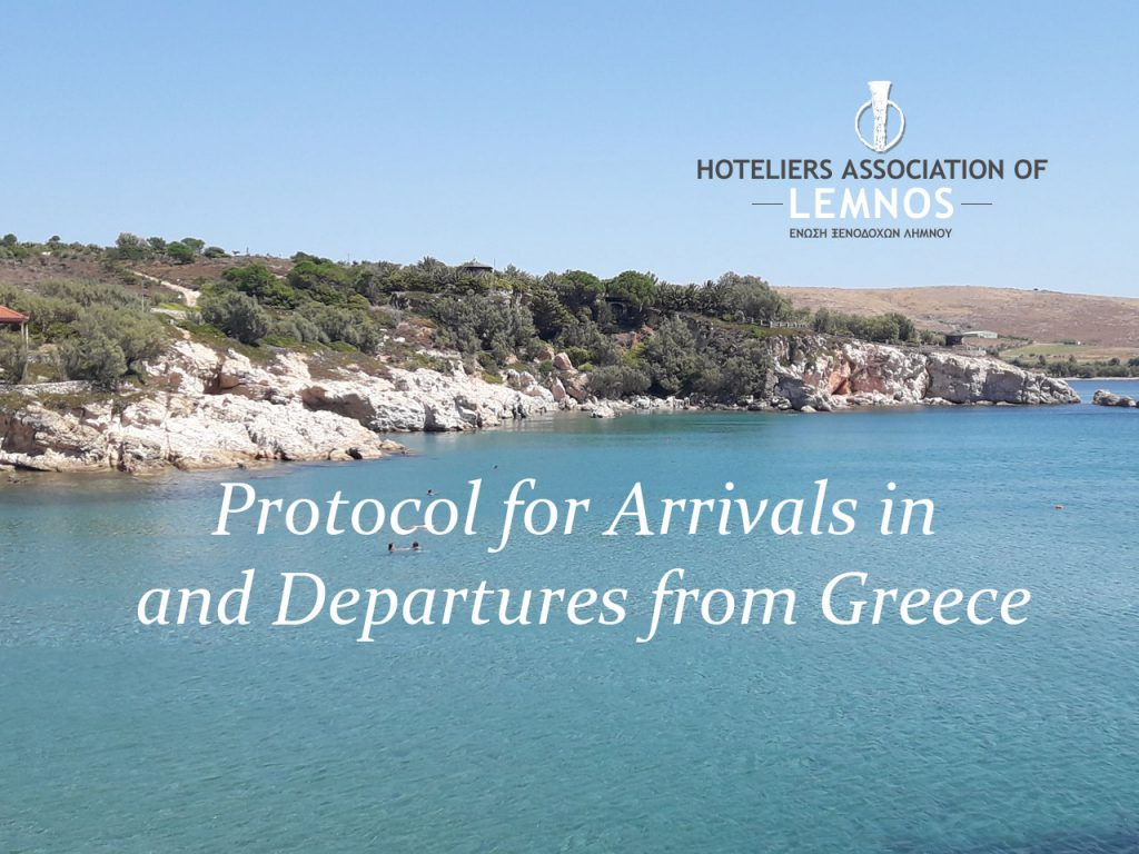 img Protocol for Arrivals in and Departures from Greece